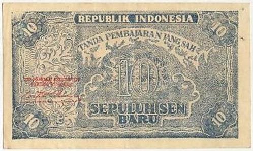 uang indonesia kuno 10 sen