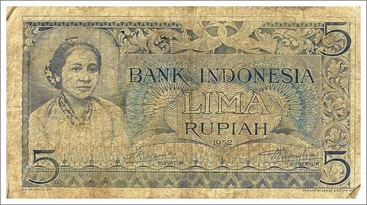 uang indonesia kuno 5 rupiah tahun 1952