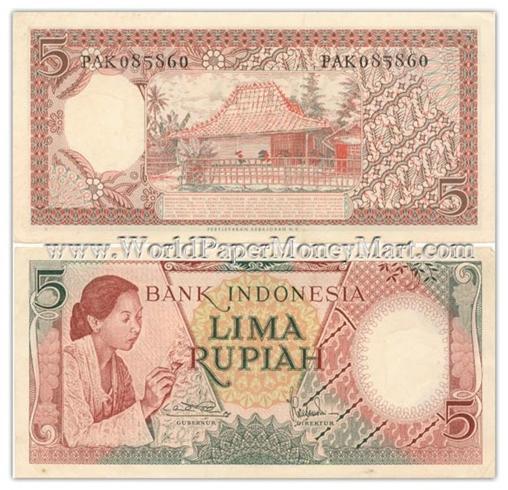 uang indonesia kuno 5 rupiah
