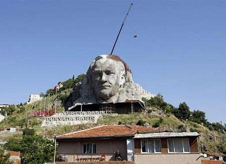 The Bust of Ataturk