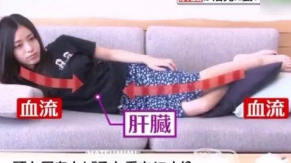 日本佛系減肥法,躺著就能瘦!1個動作10秒消除空腹感方法
