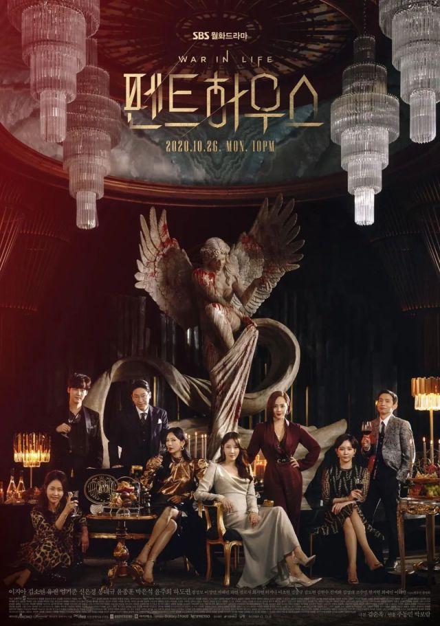 Penthouse第二季