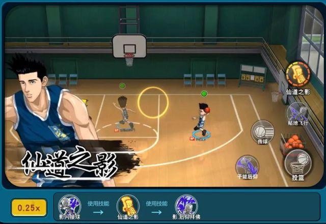 灌籃高手-手遊-遊戲中的5個大招類型