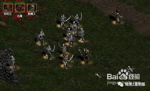 暗黑破壞神2重製版-死靈法師-加點攻略