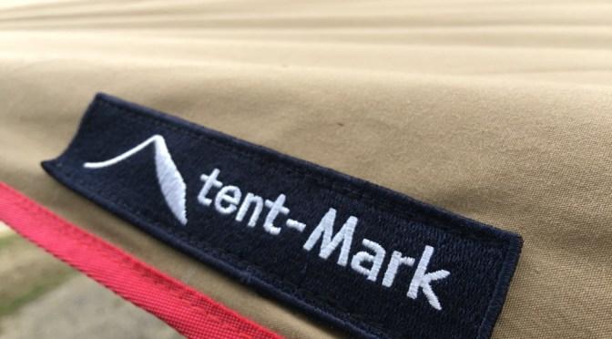 キャンプの快適性を大きく左右するタープは【タトンカ】or【テンマク】がコスパもよくオシャレサイトにも広く使えておすすめです