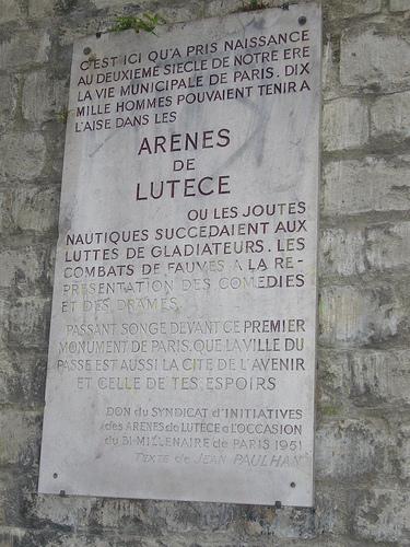 Arènes de Lutèce, Арены Лютеции, Париж, Латинский квартал, Достопримечательности Парижа