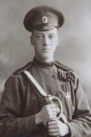 Николай Гумилев, биография Гумилева