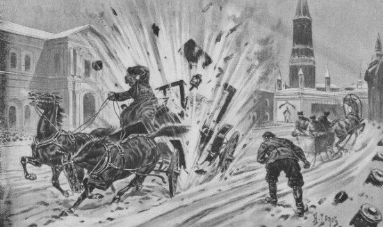 Дело Савинкова. Убийство князя Сергея Александровича, 1905 г