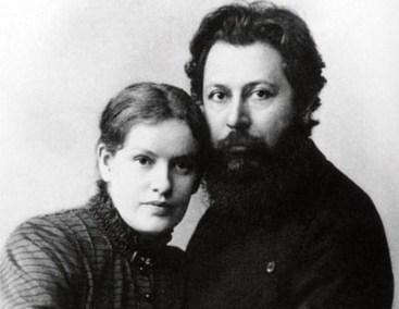 Лу Саломе с мужем.