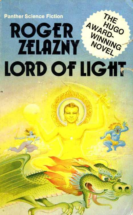 книга недели, что читать, Князь света, Роджер Желяз