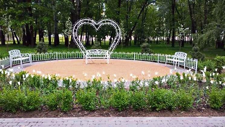 Место для селфи Сердце