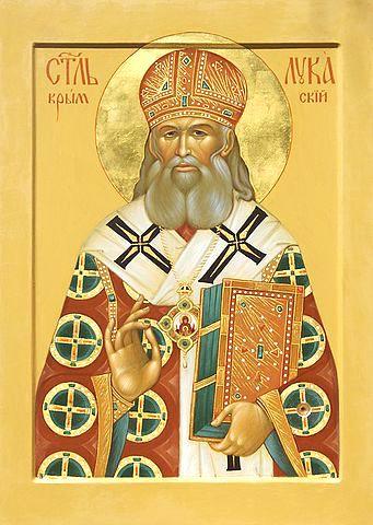 Святитель Лука Крымский, архиепископ Лука