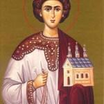 Фишки дня — 15 августа, Деньпамяти первомученика архидиакона Стефана