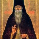 Фишки дня — 20 августа, День памяти преподобного Антония Оптинского