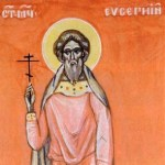 Фишки дня — 18 августа, День мученика Евсигния Антиохийского