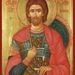 Фишки дня — 12 августа, иоанн воин, святой дня, покровитель дня, православие, православный календарь