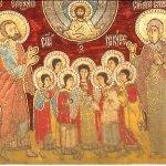 Фишки дня — 14 августа, Маккавеи, православный календарь