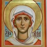 Фишки дня — 1 октября, Ариадна Фригийская, православный календарь