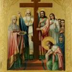 Фишки дня - 27 сентября. Воздвижение Креста Господня