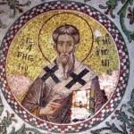 Фишки дня - 13 октября. Священномученик Григорий просветитель Армении