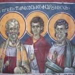 Фишки дня - 25 октября. Мученики Пров, Тарах и Андроник