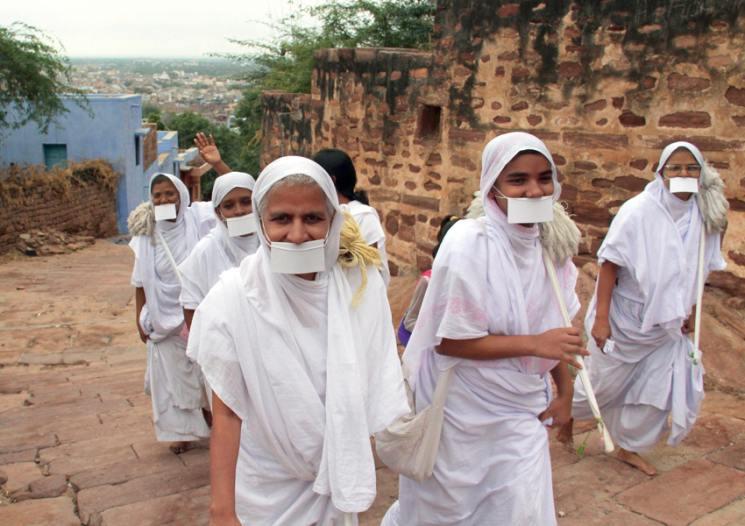 фишки дня, День сострадания, джайнизм, джайны