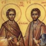 Фишки дня — 14 ноября, святые чудотворцы и бессребреники Косма и Дамиан
