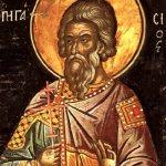фишки дня, преподобный Маркиан Киринейский