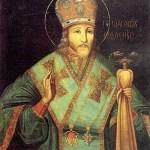 фишки дня, святитель Иоасаф, епископ Белгородский