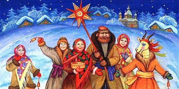 Фишки дня — 25 декабря, Коляда