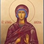 фишки дня, мученица Анисия Солунская
