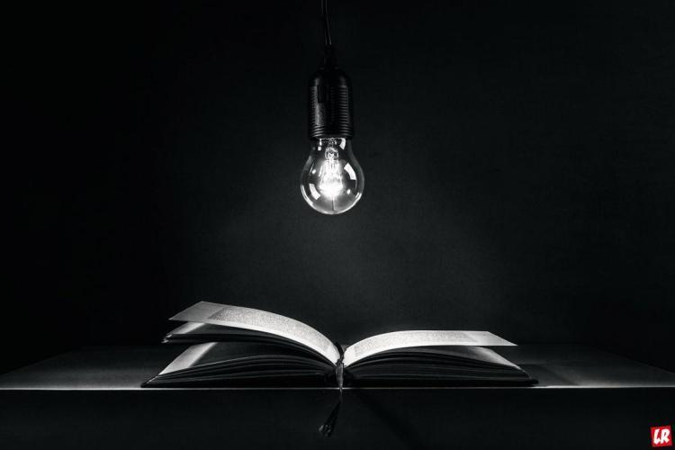 теории заговора, свет, книга, лампочка