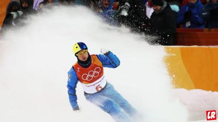 фишки дня - 26 февраля, Оксана Баюл, Александр Абраменко, зимняя Олимпиада, золотые медали Украины
