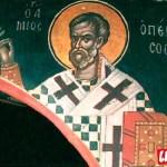 фишки дня, Священномученик Авраамий епископ Арвильский