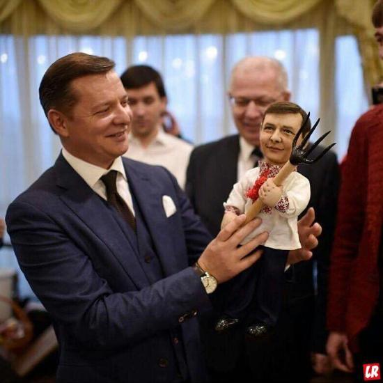 Куклы знаменитостей, кукла ЛЯШКО