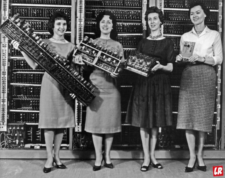 фишки дня - 14 февраля, Всемирный день компьютерщика, первые программистки
