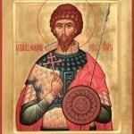 фишки дня, Великомученика Феодора стратилата