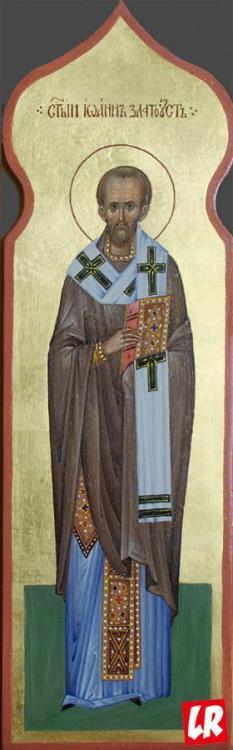 Иоанн Златоуст, икона, Елеон, Правила поста