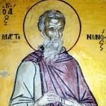 фишки дня, преподобный Мартиниан