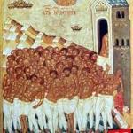 фишки дня, 40 святых, 40 святых мучеников Севастийских