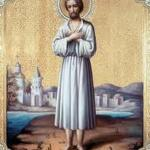 фишки дня., Преподобный Алексий человек Божий