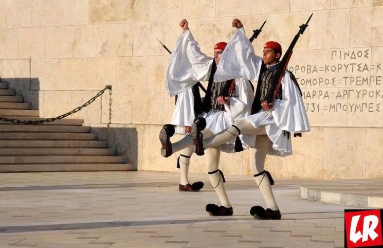фишки дня - 25 марта, день независимости Греции, эвзоны, фустанелла