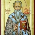 фишки дня, преподобного Льва епископа Катанского