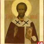 фишки дня, святитель Лев Папа Римский