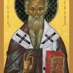 фишки дня, Святитель Софроний Иерусалим