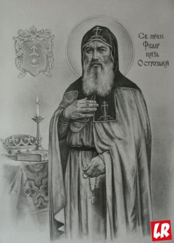 Преподобный Феодор, князь Острожский, Собор преподобных отцов Киево-Печерских