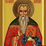 фишки дня, священномученик Василий Анкирский пресвитер