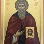 фишки дня, преподобный Василий исповедник