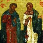 фишки дня, мученики Агафопод и Феодул