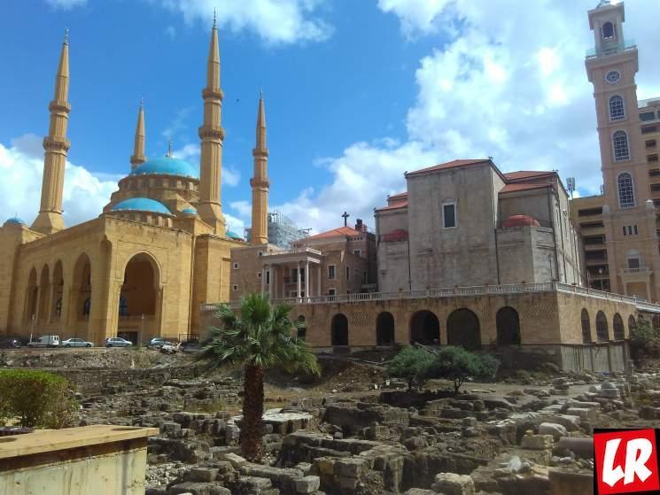 Бейрут, мечеть Аль Амина, кафедральный собор Святого Георгия Бейрут